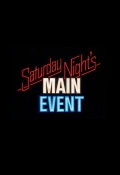 WWE Saturday Night's Main Event