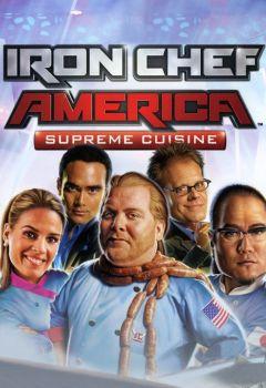 Iron Chef America: The Series