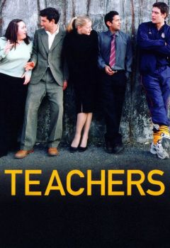Teachers (UK)