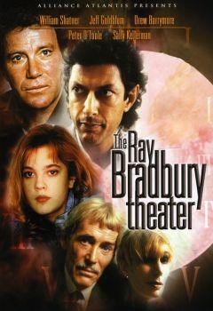 The Ray Bradbury Theatre