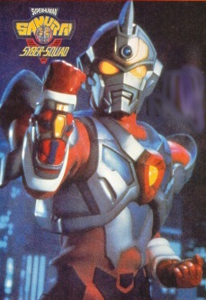 Superhuman Samurai Syber-Squad