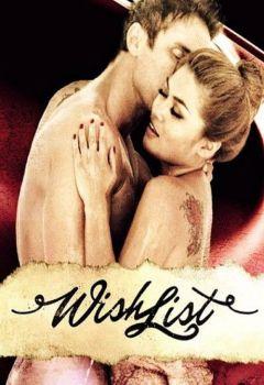 Sexual Wishlist