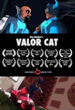 Valor Cat