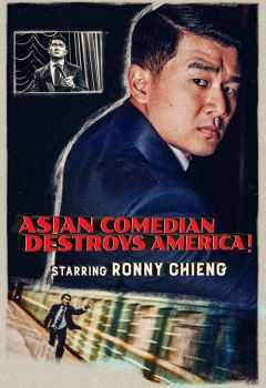 Ronny Chieng: Asian Comedian Destroys America