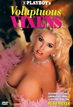 Playboy: Voluptuous Vixens