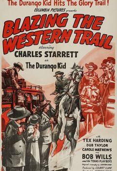 Blazing the Western Trail