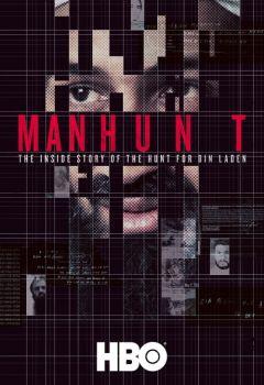 Manhunt: The Inside Story of the Hunt for Bin Laden