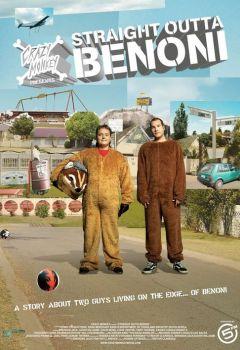Straight Outta Benoni