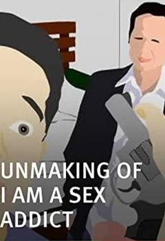 The Unmaking of I Am A Sex Addict