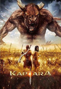 Atlantis: The Last Days of Kaptara