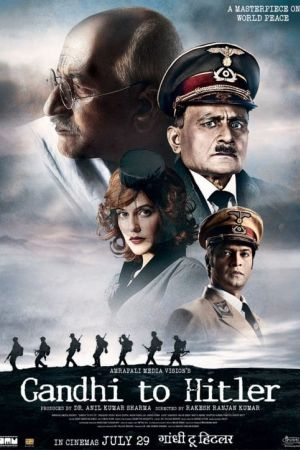 Watch Gandhi to Hitler | 123movies | Movies123